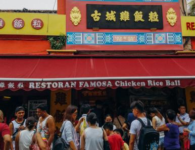 马来西亚鸡场街 (Jonker Street)