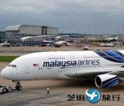 马来西亚亚洲航空公司将开通吉隆坡至泉州航线