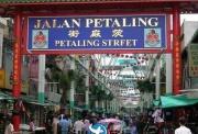马媒:马来西亚一华裔商人疑因不堪压力自杀